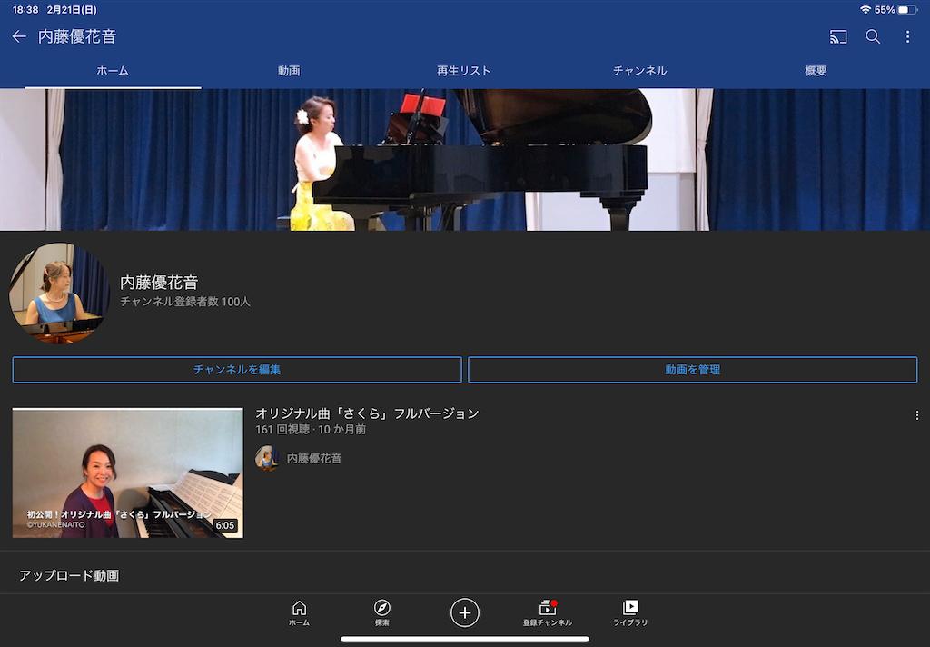 f:id:yukane_naito:20210221183846p:image