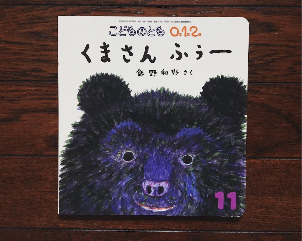 f:id:yukanodera:20170915235425j:image