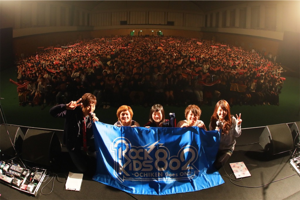 f:id:yukanon15:20161105230047j:image
