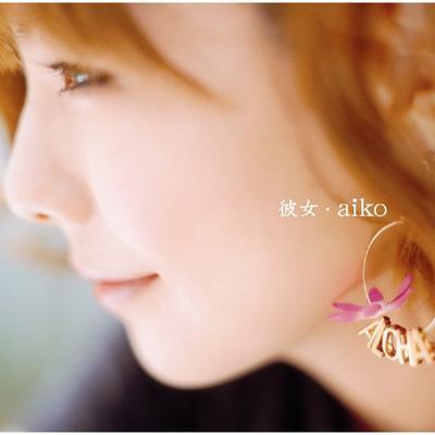 f:id:yukanon15:20170531052509j:plain