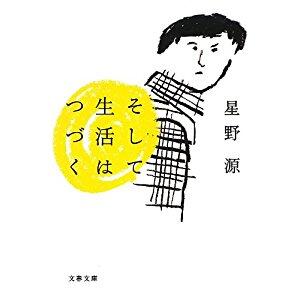 f:id:yukanon15:20170708233839j:plain