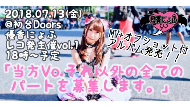 f:id:yukanyohu:20180507211222j:plain