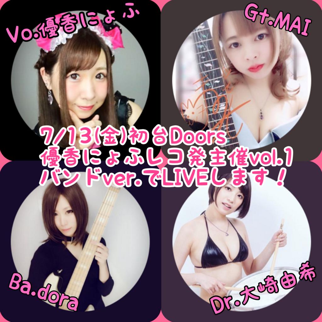 f:id:yukanyohu:20180507211649j:plain