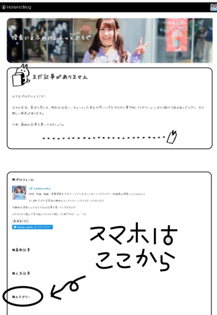 f:id:yukanyohu:20180507214505p:plain