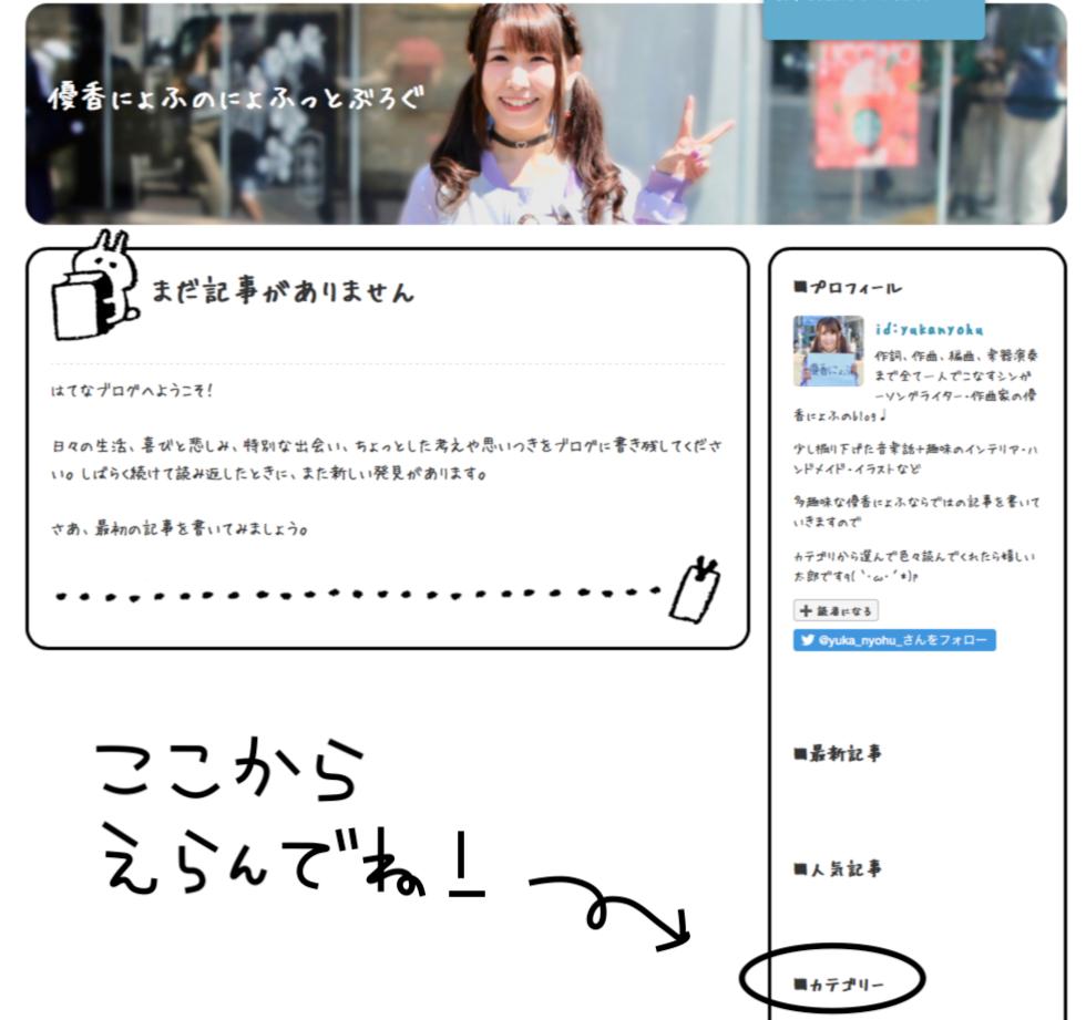 f:id:yukanyohu:20180507214554p:plain