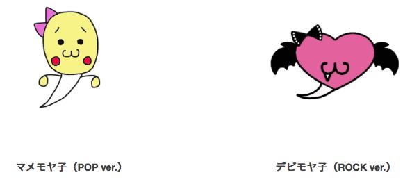 f:id:yukanyohu:20180507222050p:plain