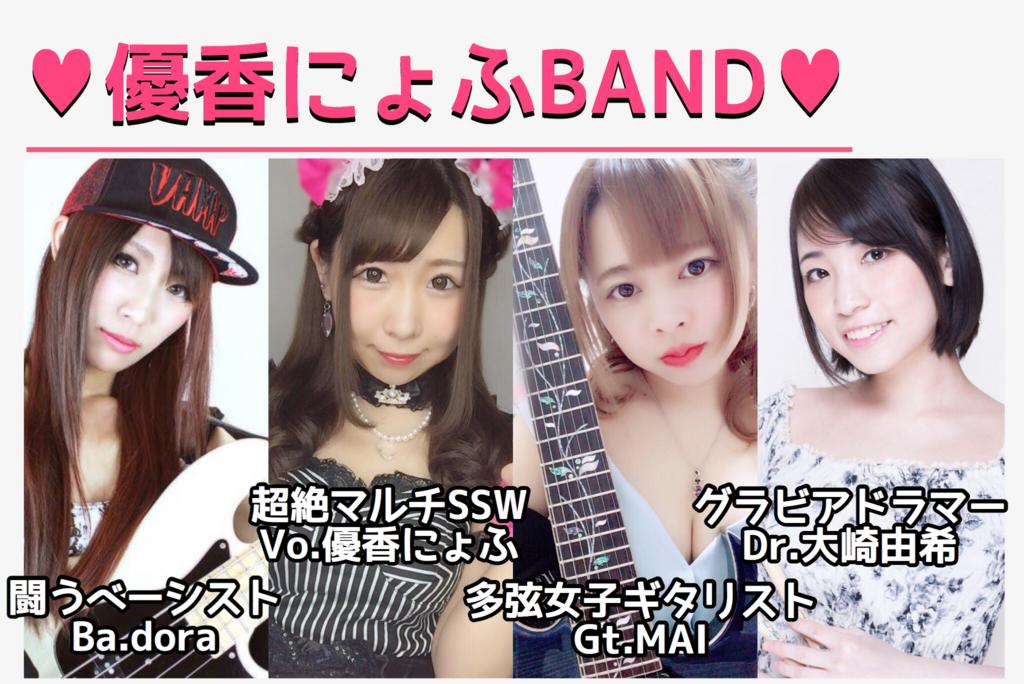 f:id:yukanyohu:20180610125313j:plain