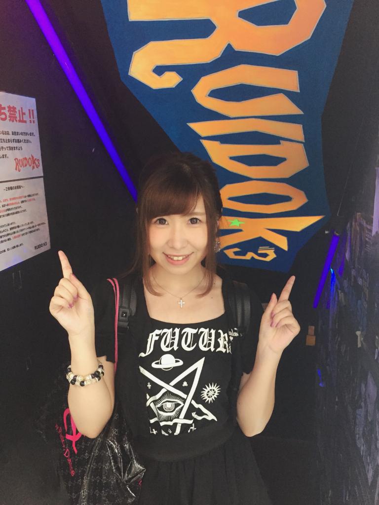 f:id:yukanyohu:20180610161432j:plain