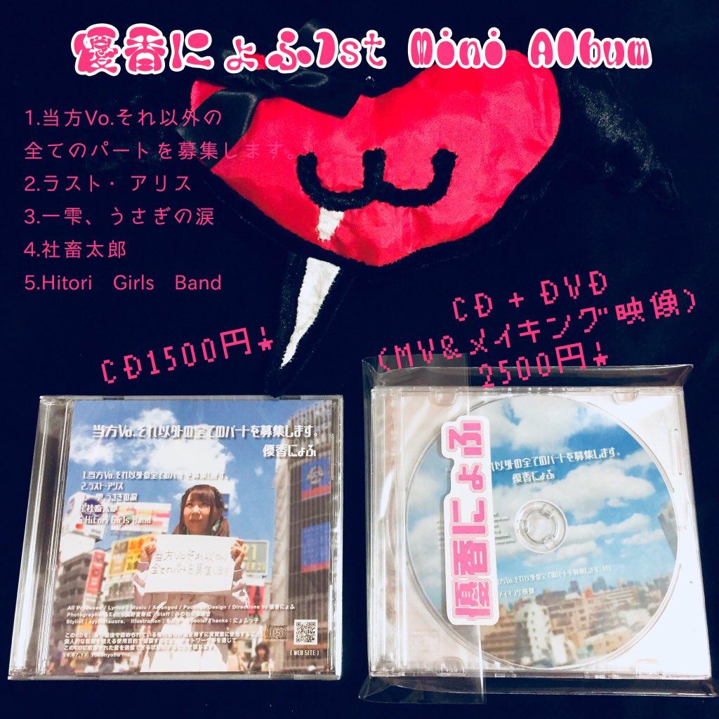 f:id:yukanyohu:20180711222735j:plain