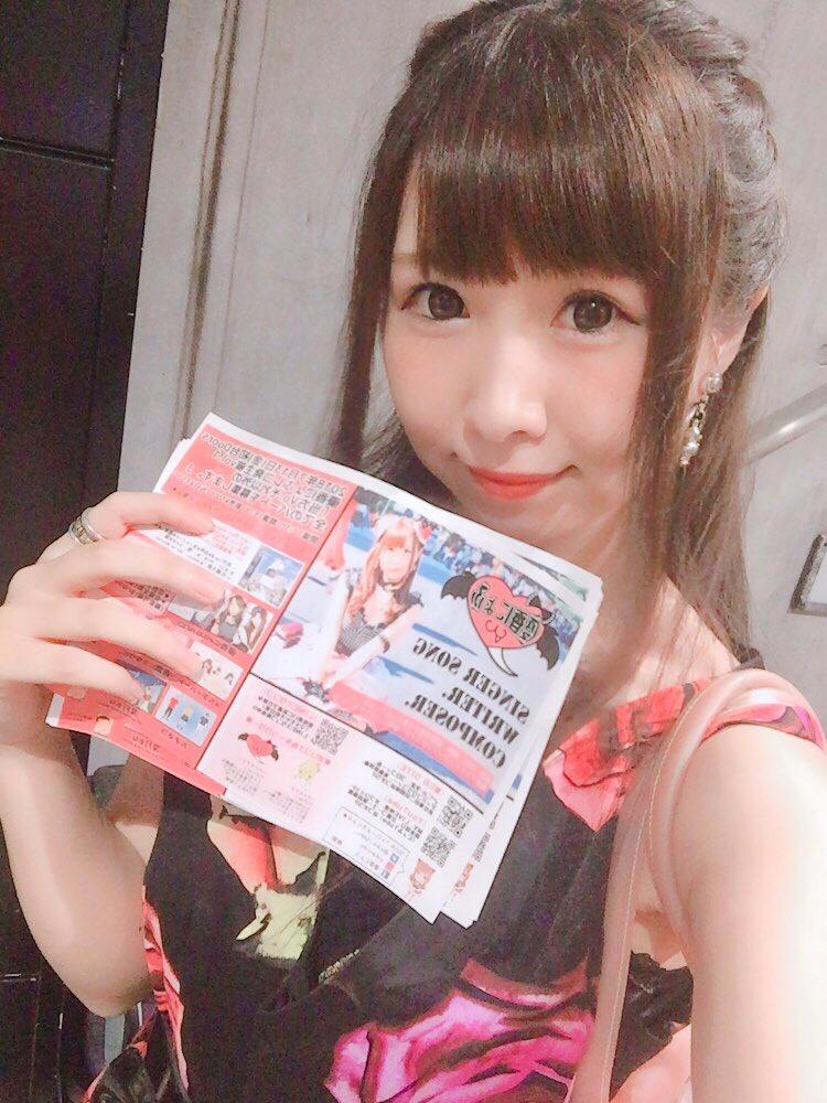 f:id:yukanyohu:20180711225319j:plain