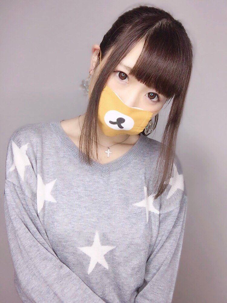 f:id:yukanyohu:20180711225953j:plain