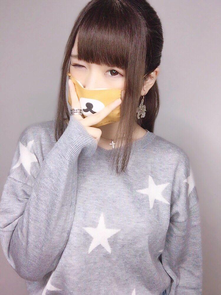 f:id:yukanyohu:20180711230003j:plain