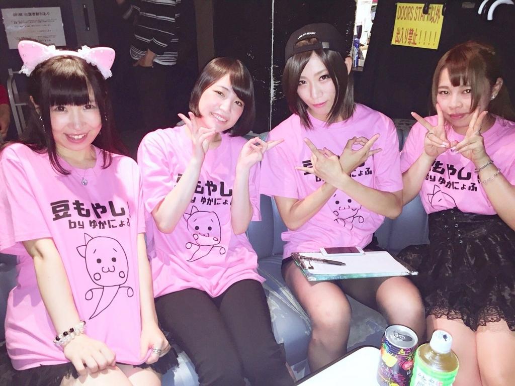 f:id:yukanyohu:20180717051032j:plain