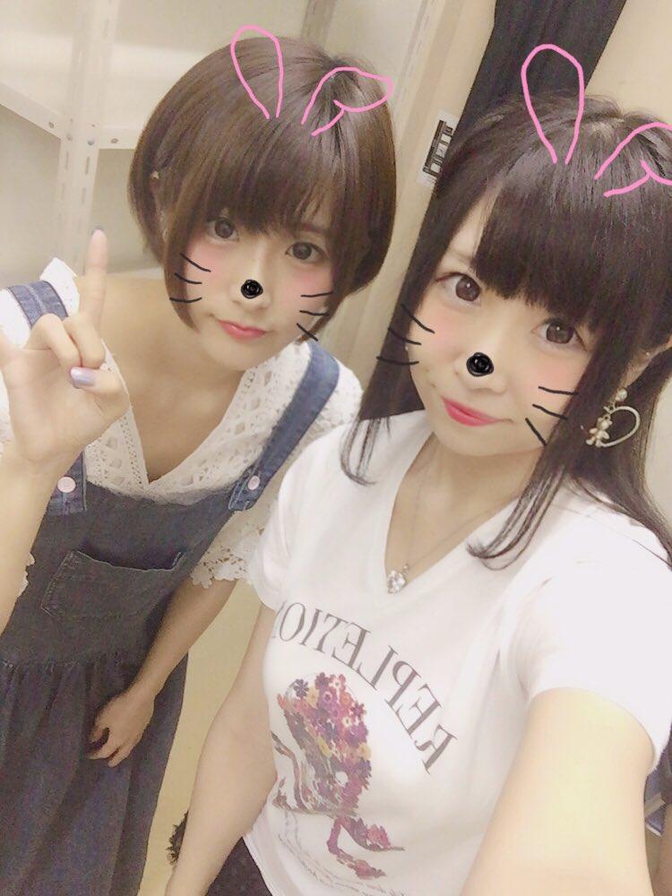 f:id:yukanyohu:20180717051320j:plain