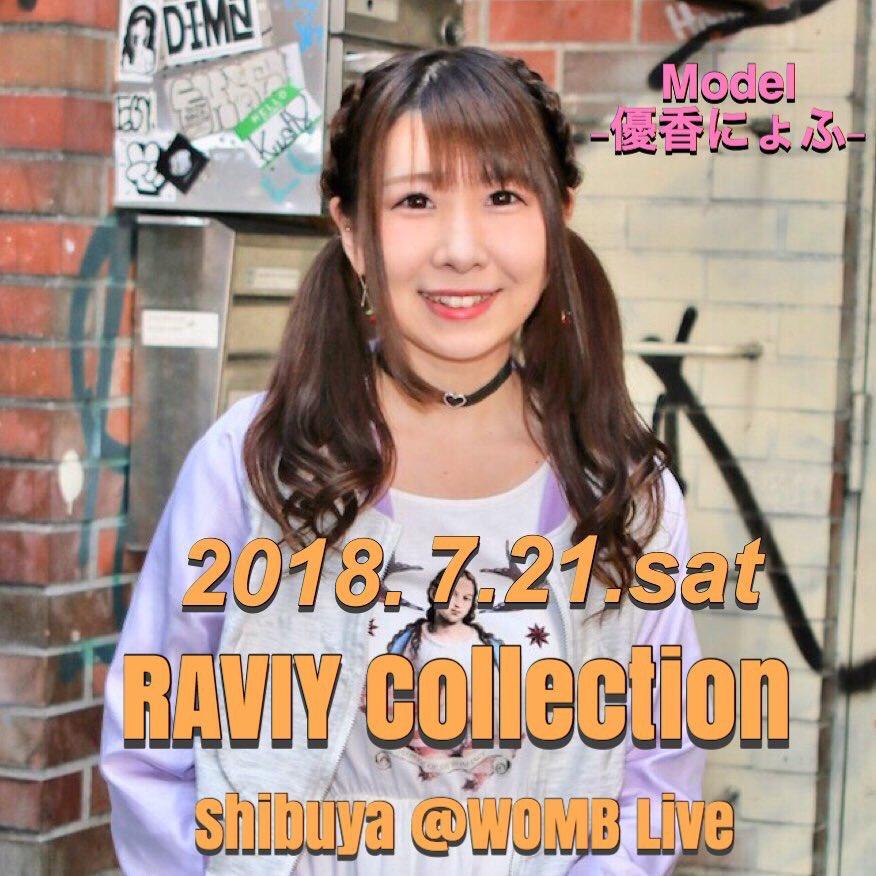 f:id:yukanyohu:20180717060331j:plain