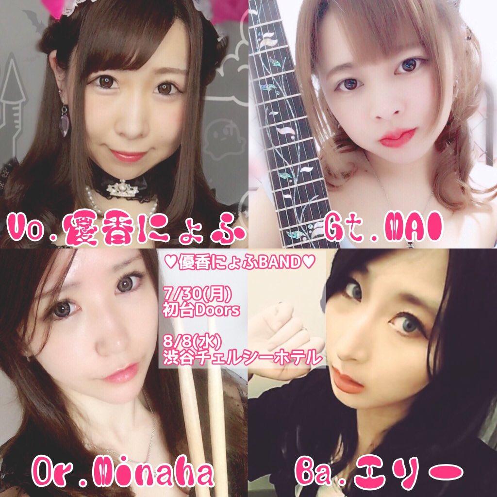 f:id:yukanyohu:20180803145049j:plain