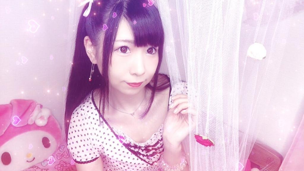 f:id:yukanyohu:20180806222209j:plain