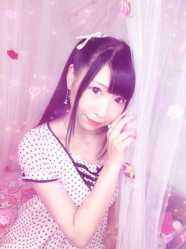 f:id:yukanyohu:20180806222218j:plain