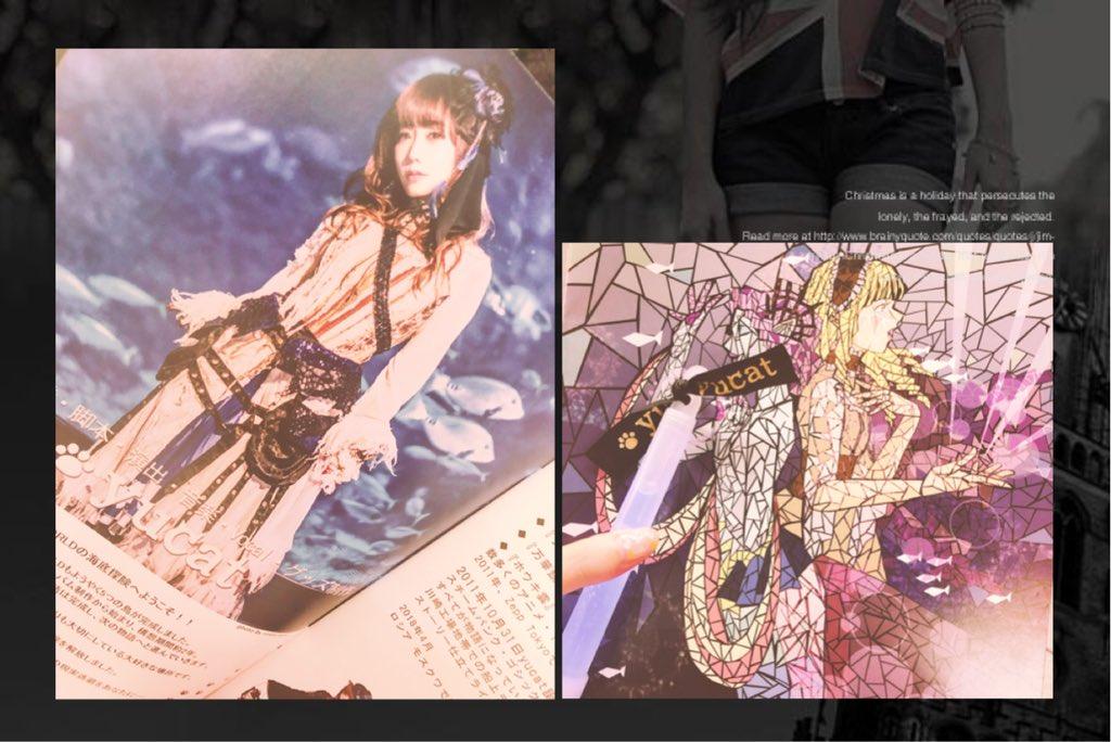 f:id:yukanyohu:20180806223038j:plain
