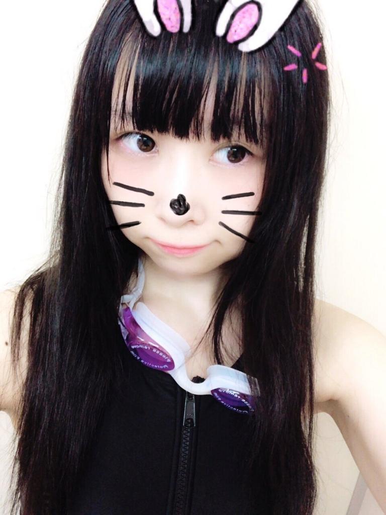 f:id:yukanyohu:20180806224213j:plain