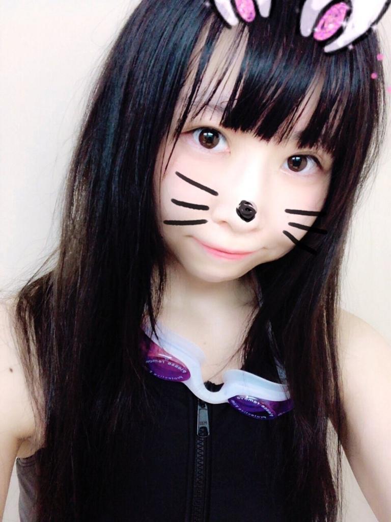 f:id:yukanyohu:20180806224218j:plain