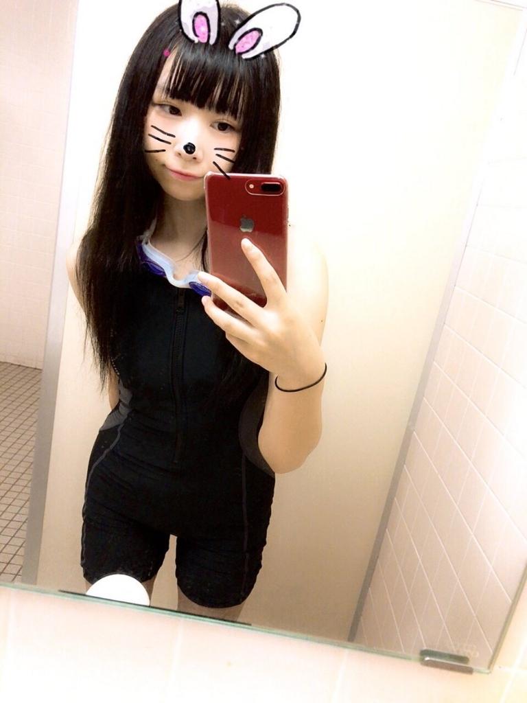 f:id:yukanyohu:20180806224225j:plain