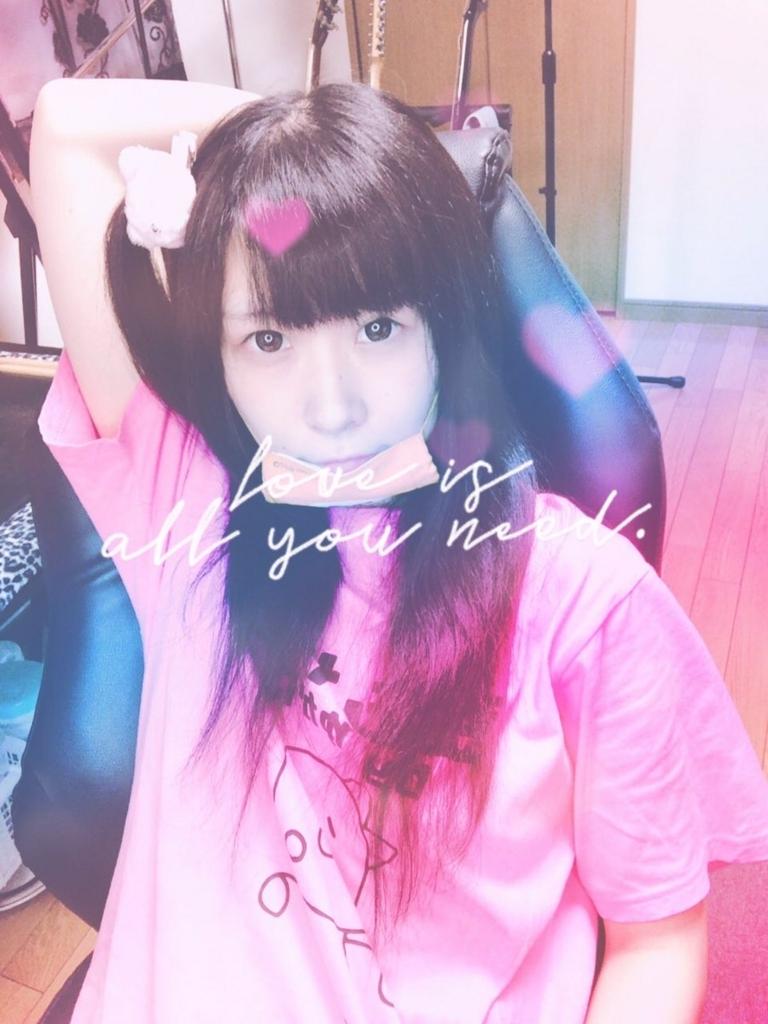 f:id:yukanyohu:20180806224630j:plain