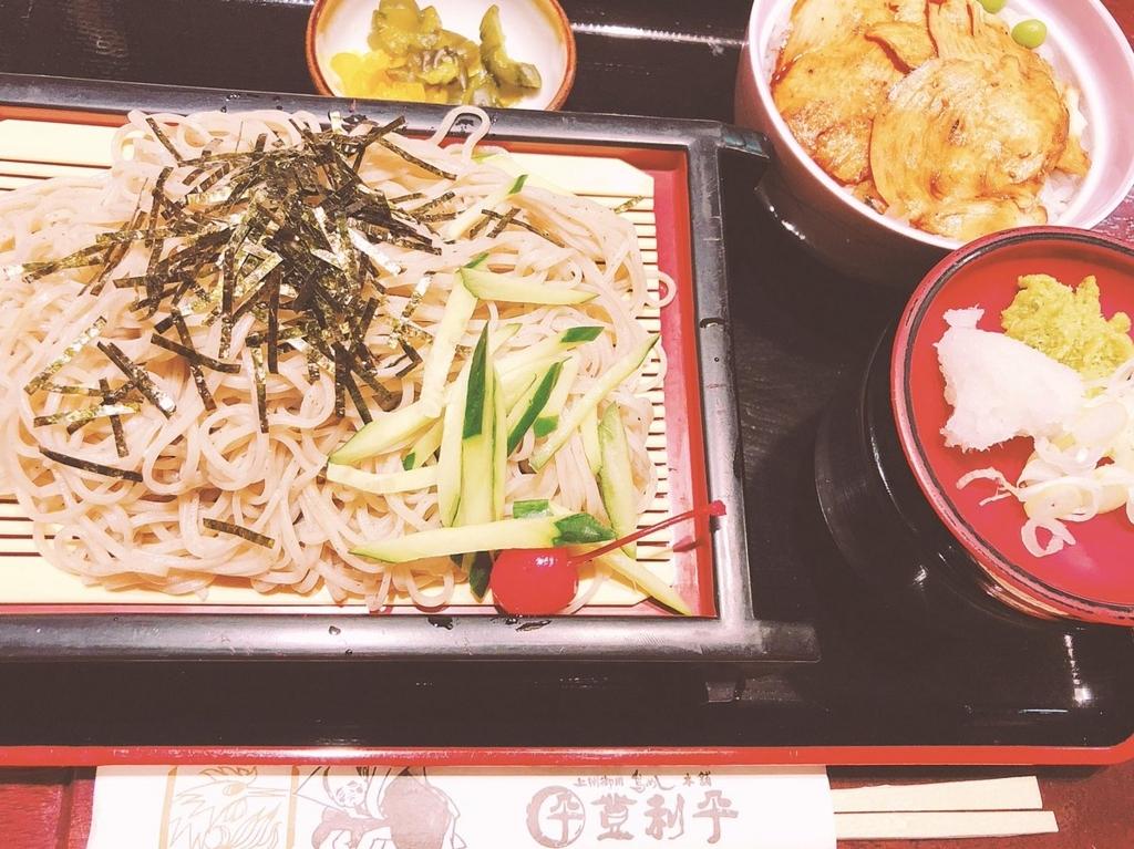 f:id:yukanyohu:20180812010333j:plain