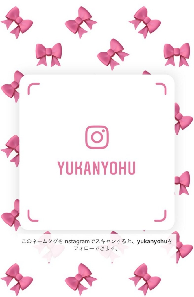 f:id:yukanyohu:20180812012732j:plain