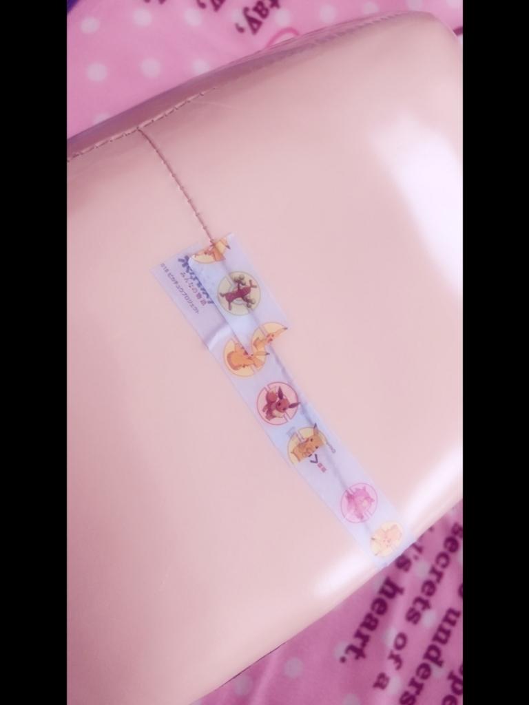 f:id:yukanyohu:20180813205546j:plain