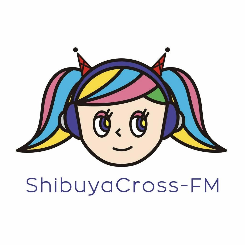 f:id:yukanyohu:20180818195811j:plain