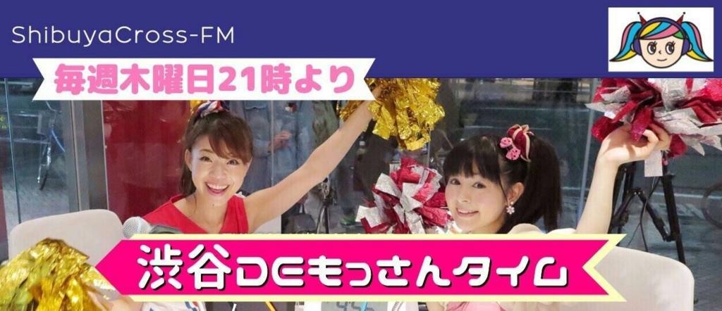 f:id:yukanyohu:20180818200101j:plain