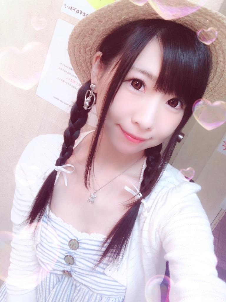 f:id:yukanyohu:20180819235456j:plain