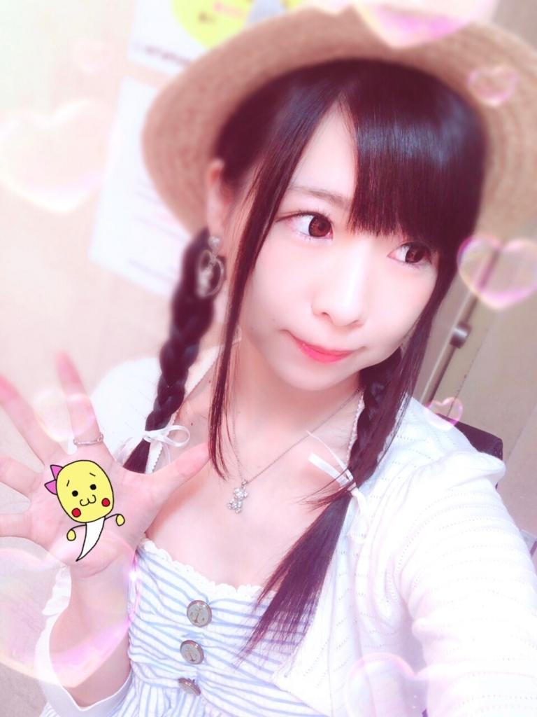 f:id:yukanyohu:20180819235550j:plain