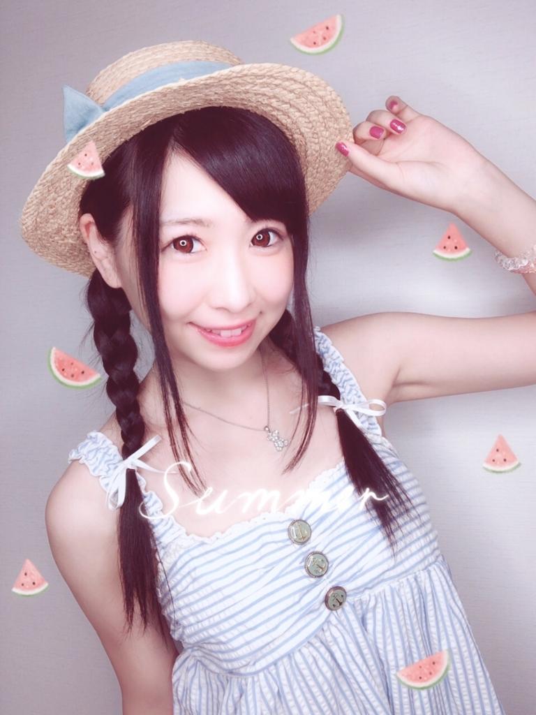 f:id:yukanyohu:20180820162013j:plain