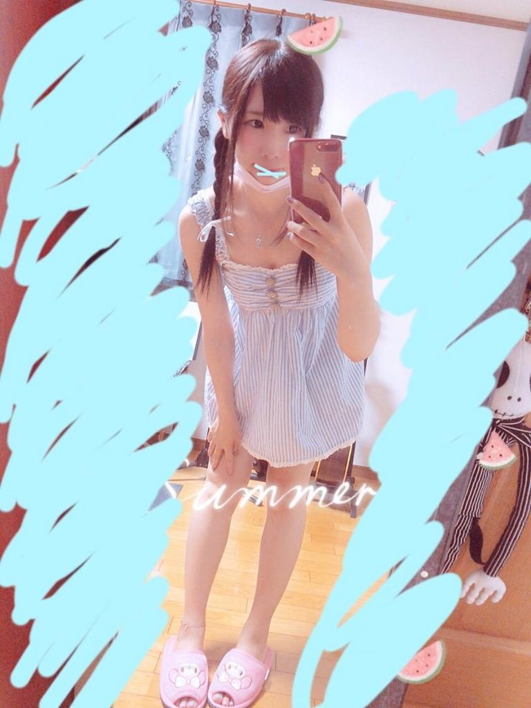 f:id:yukanyohu:20180820162222j:plain