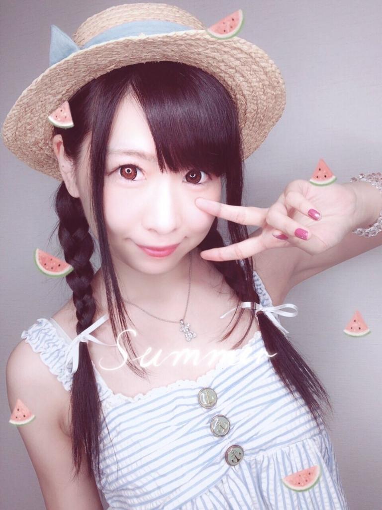 f:id:yukanyohu:20180820162259j:plain