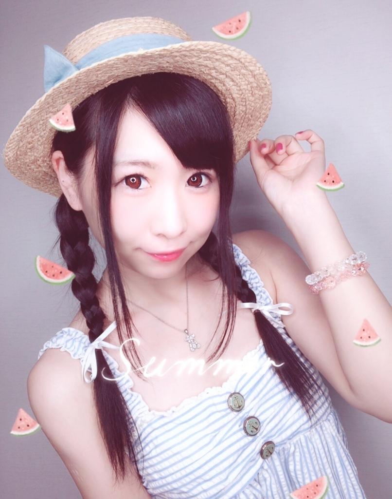 f:id:yukanyohu:20180821045909j:plain