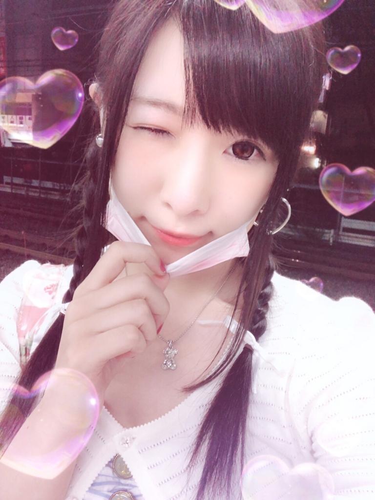 f:id:yukanyohu:20180822111406j:plain