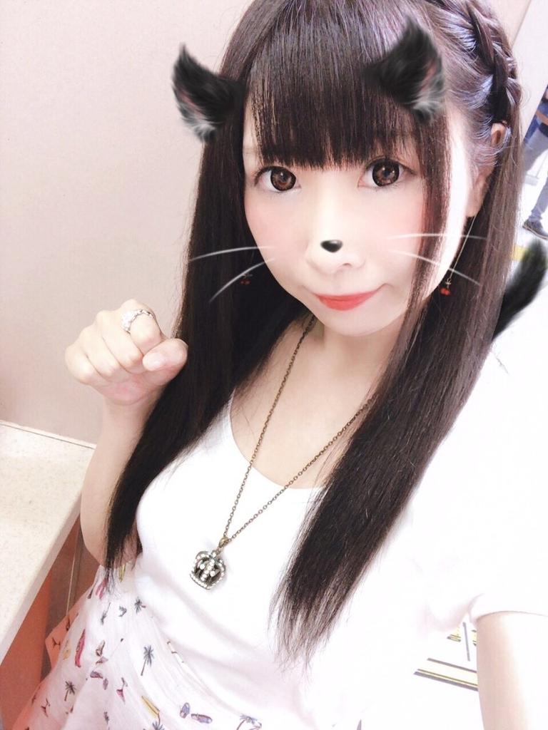 f:id:yukanyohu:20180905044644j:plain