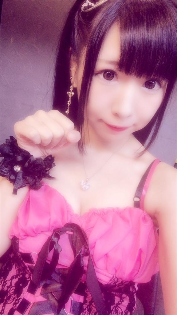 f:id:yukanyohu:20180907232258j:image