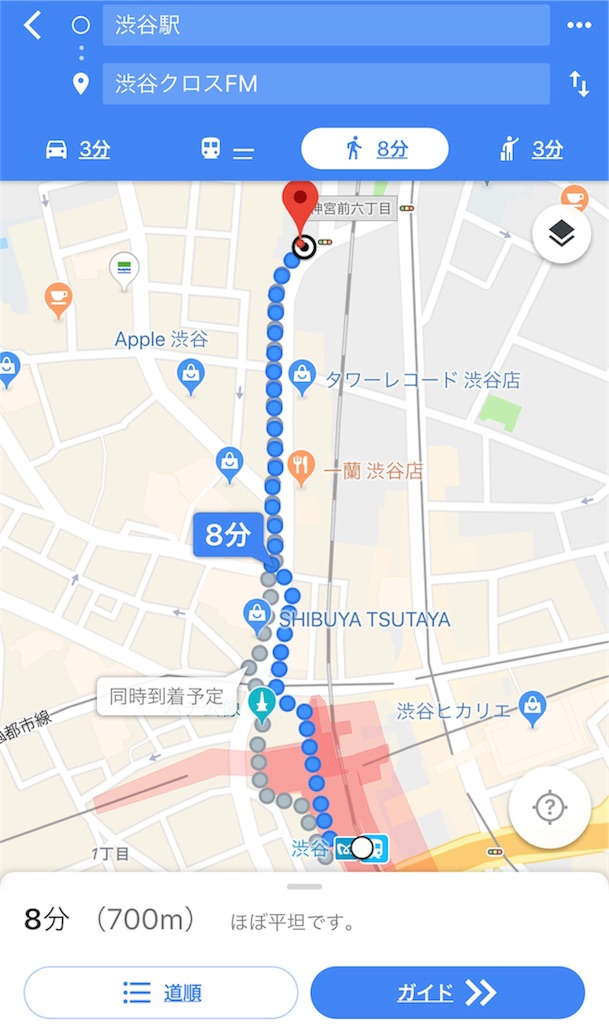 f:id:yukanyohu:20180907234108j:image
