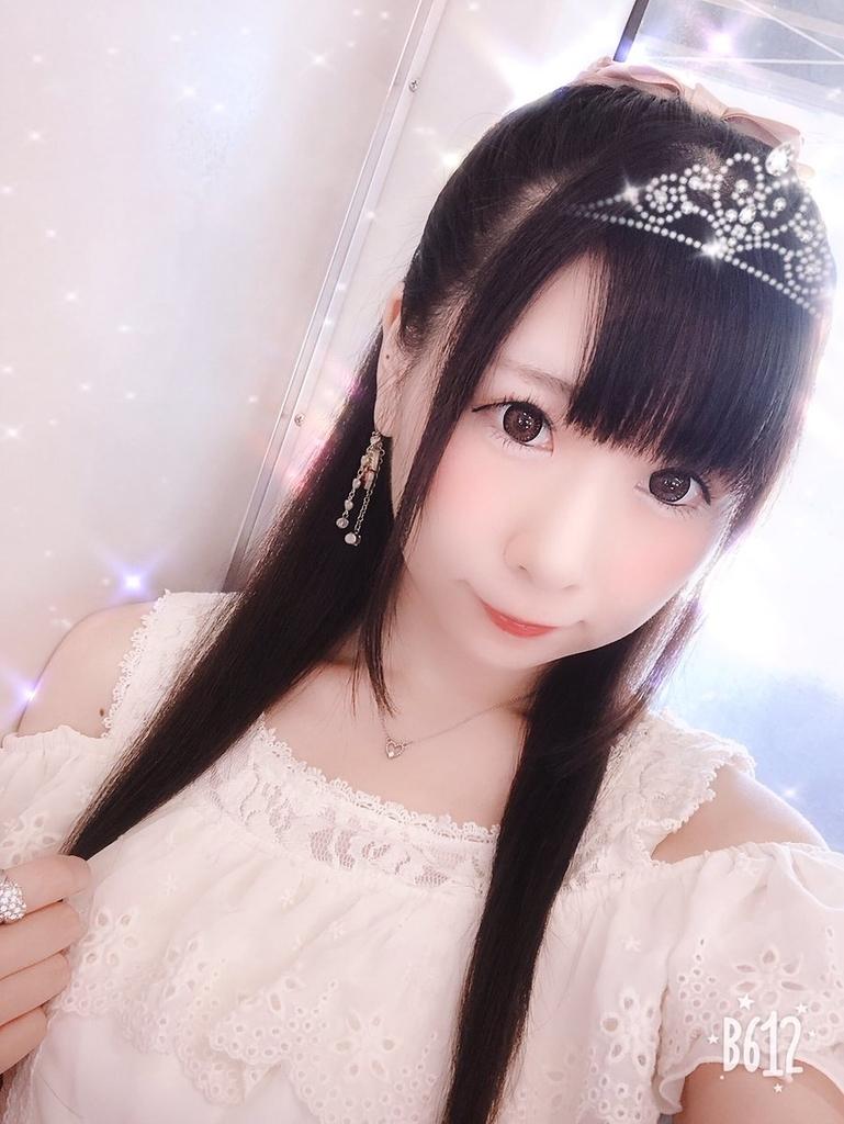 f:id:yukanyohu:20180911223136j:plain