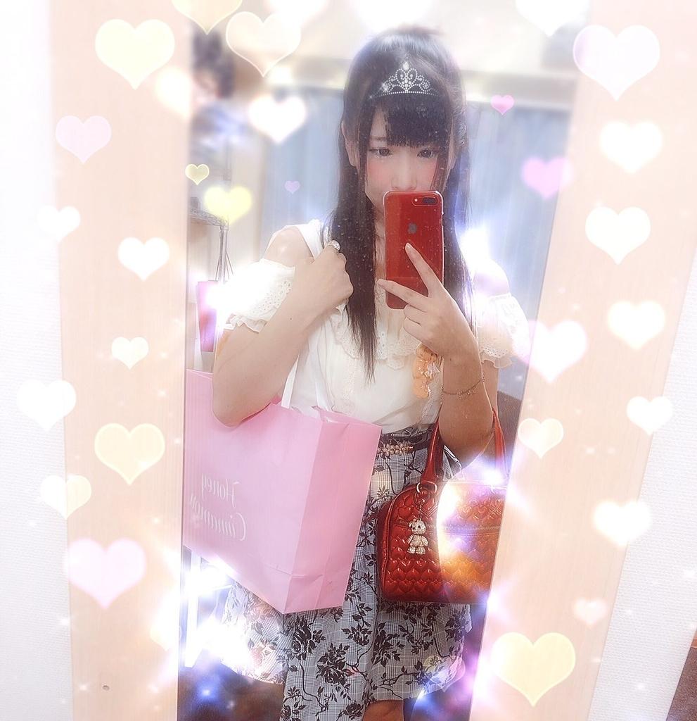 f:id:yukanyohu:20180911223141j:plain
