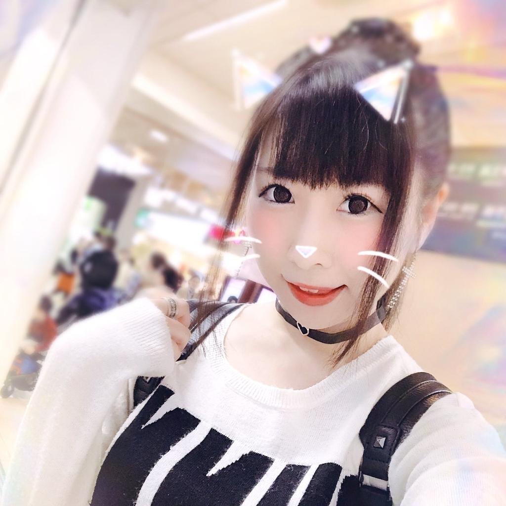 f:id:yukanyohu:20180916230857j:plain