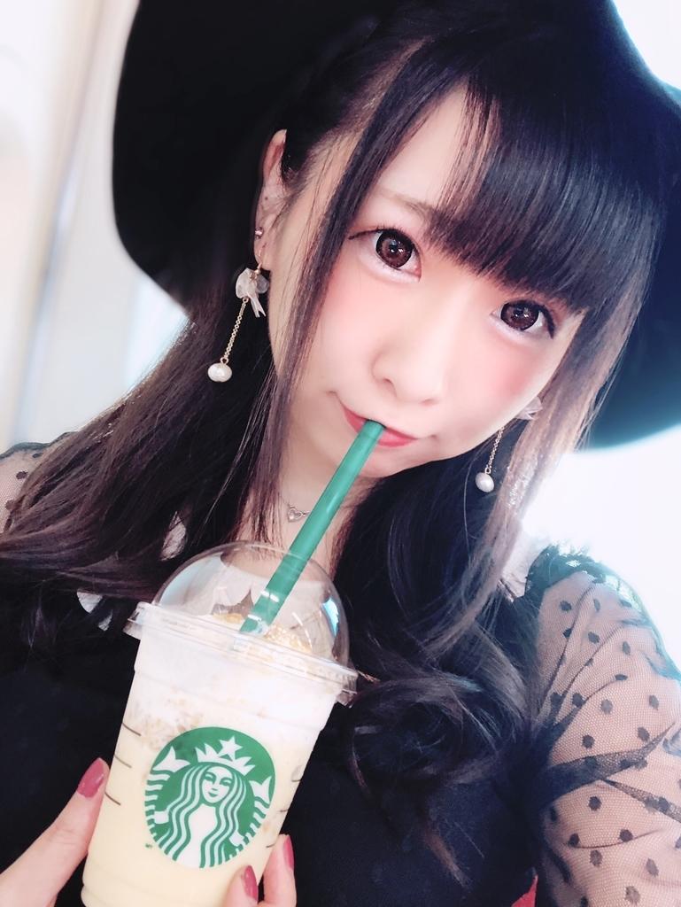 f:id:yukanyohu:20180919231439j:plain