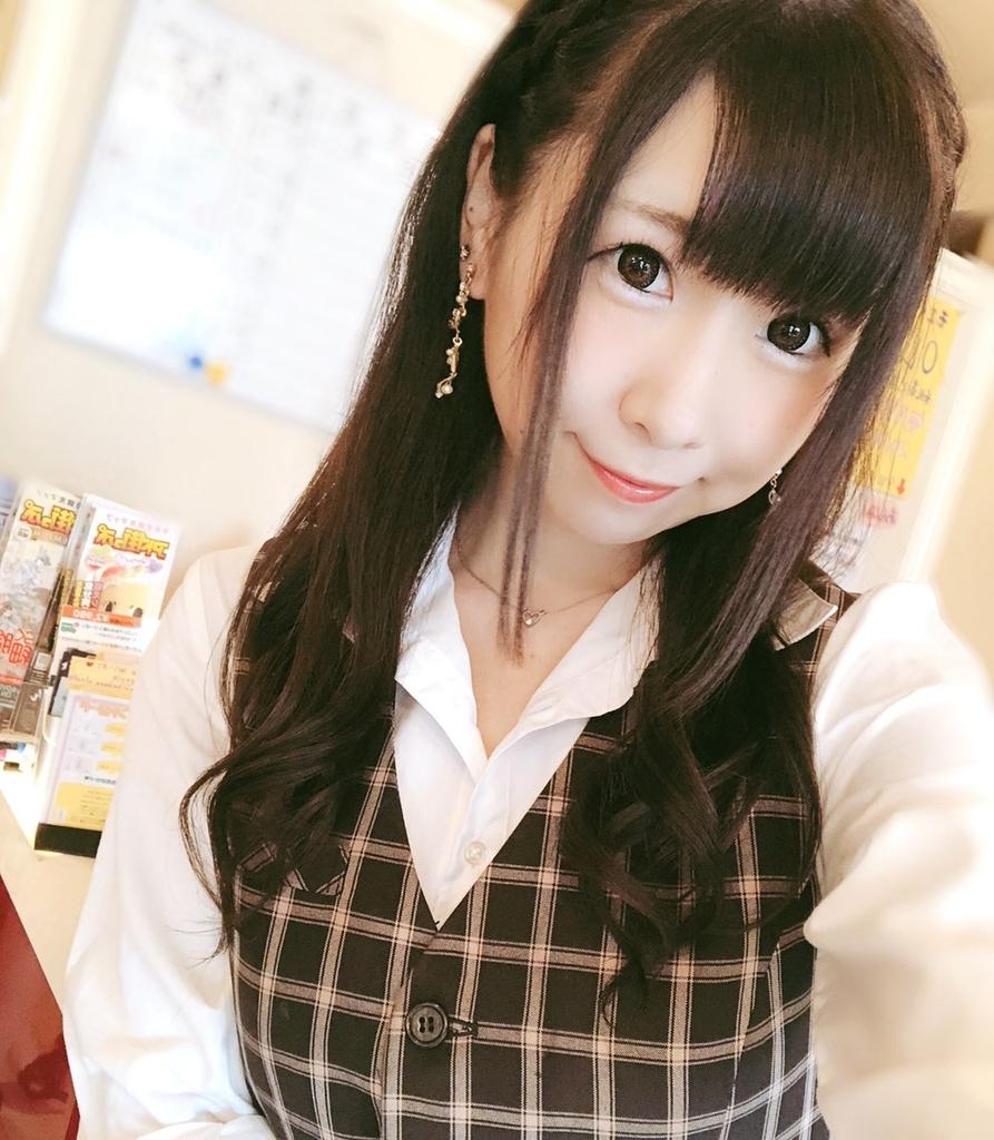 f:id:yukanyohu:20180919232259j:plain