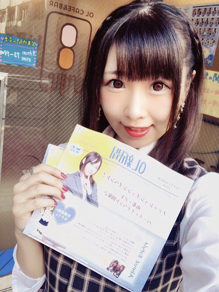 f:id:yukanyohu:20180919232314j:plain