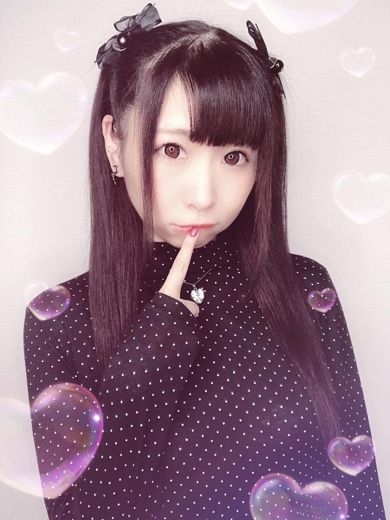 f:id:yukanyohu:20180928112115j:plain