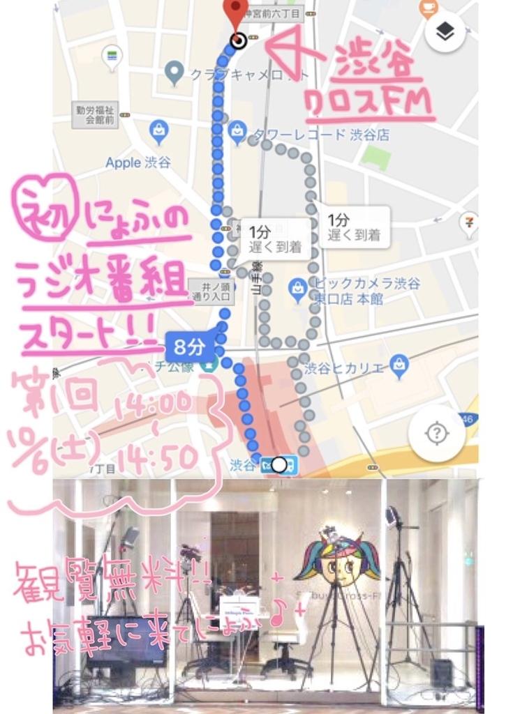 f:id:yukanyohu:20181005182459j:plain